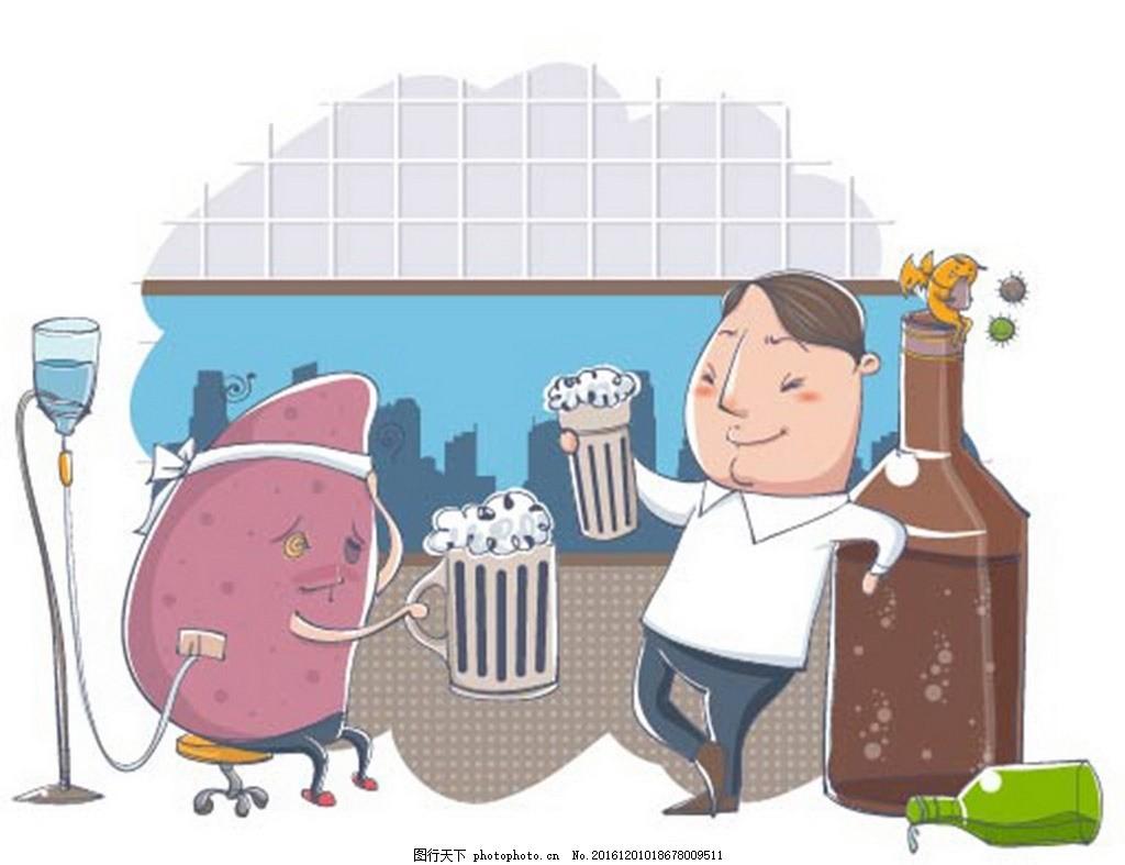 卡通人物喝酒素材 卡通背景 梦幻背景 矢量文件 儿童卡通 背景底纹