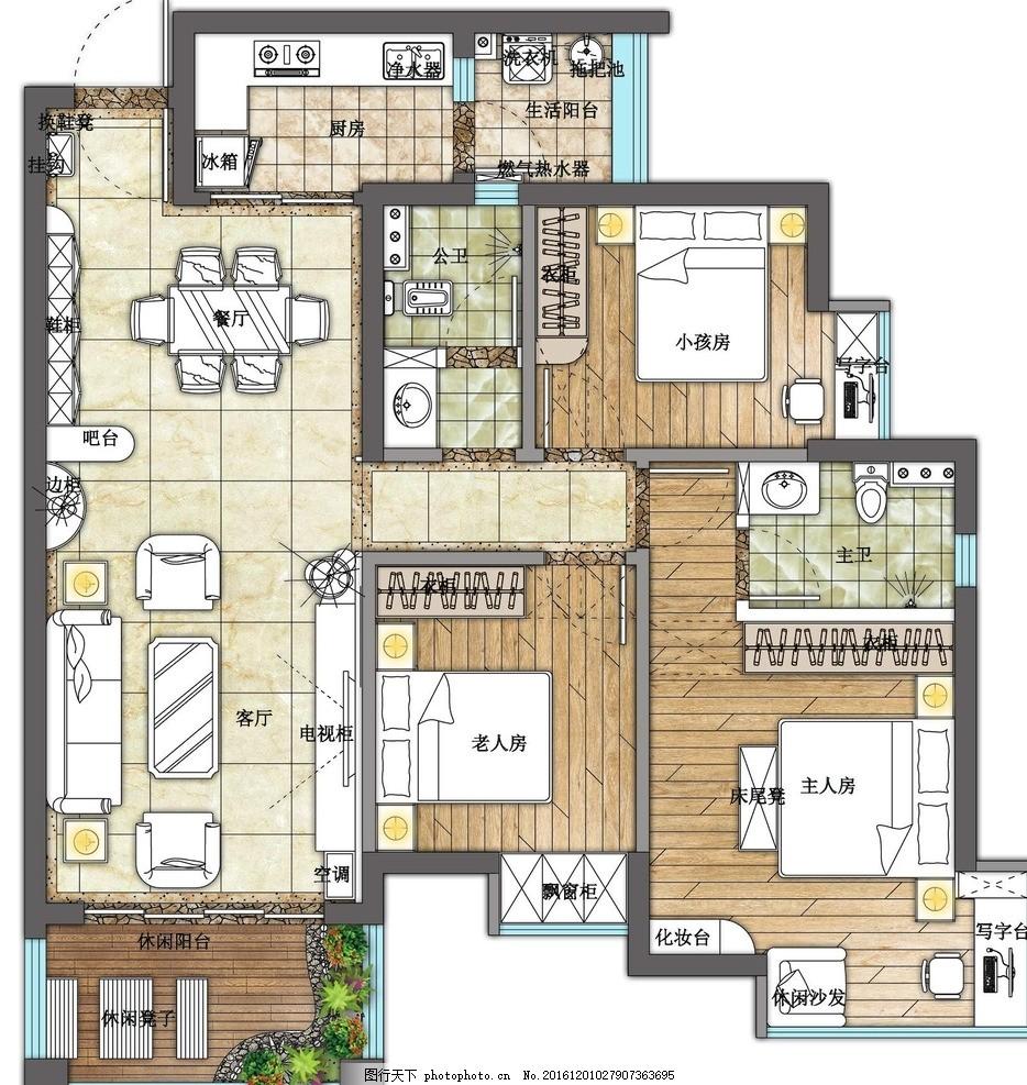 室内设计彩色平面图 室内 设计 彩色 家装 平面图 设计 环境设计 室内