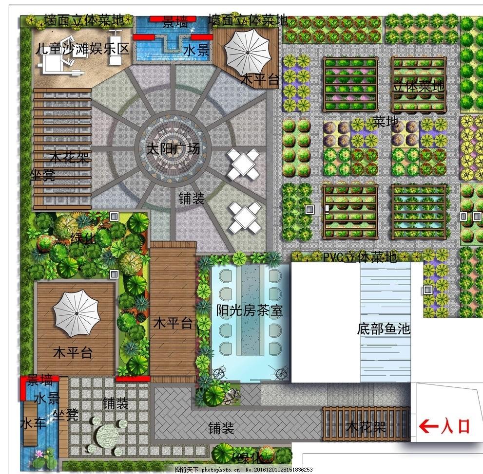 屋顶花园彩色平面图 屋顶花园 彩色 平面图 景观 平面 设计 环境设计