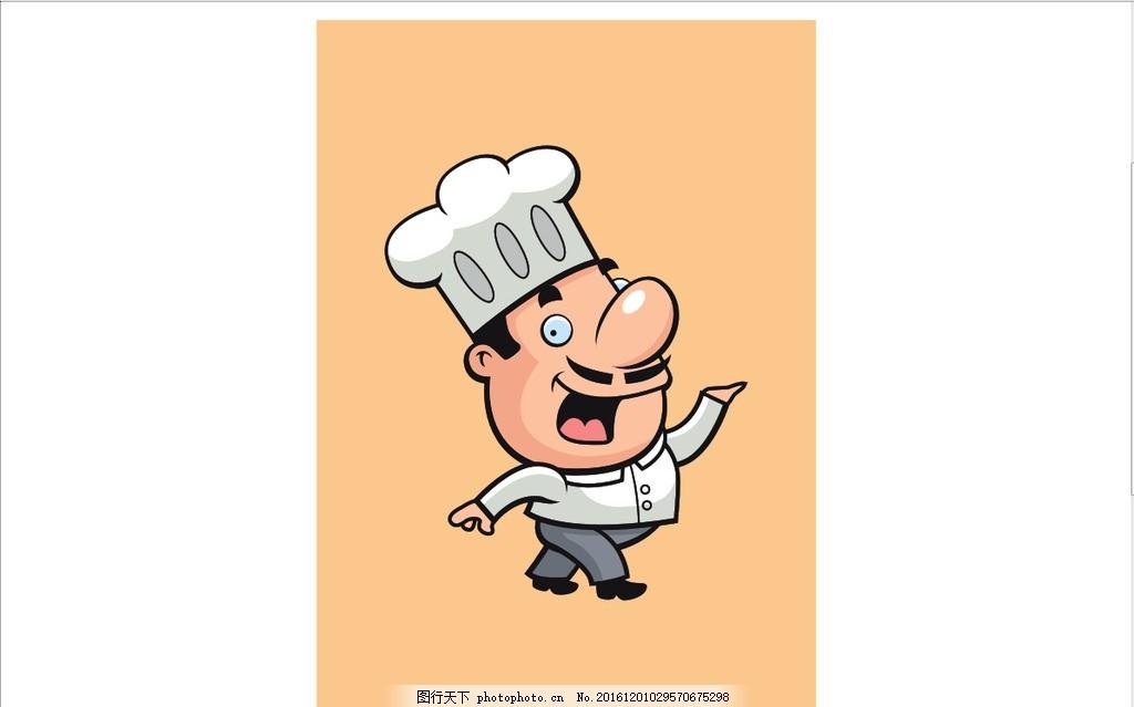 卡通厨师 卡通 厨师 厨师帽 大鼻子 胡子 外国 设计 广告设计 广告