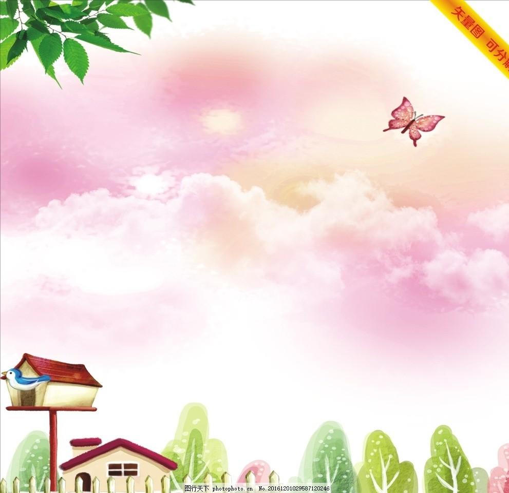 手绘插画 绿色背景 儿童背景 唯美背景 韩国背景 儿童海报 素材 卡通
