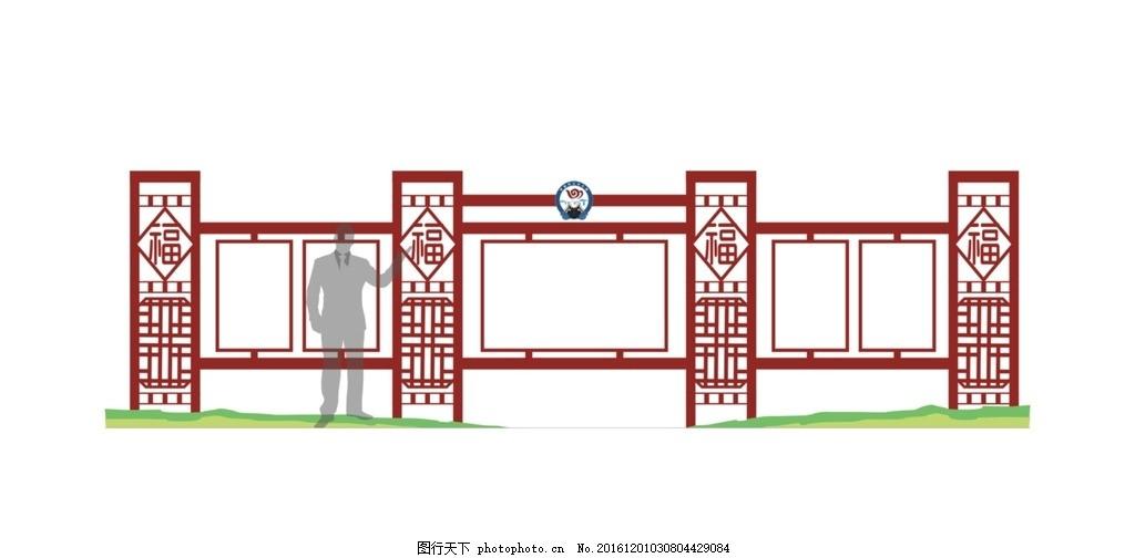 长廊三视图手绘