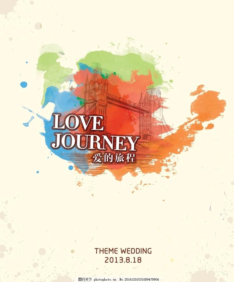 相框 金色相框 婚礼展区 婚礼图素 婚礼素材 森系婚礼 婚礼主背景