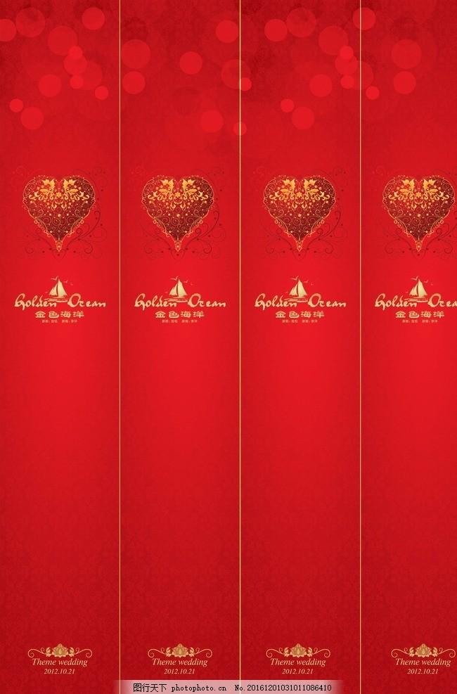 红色婚礼 红色背景 婚礼场景 紫色婚礼背景 欧式背景 欧式花边素材