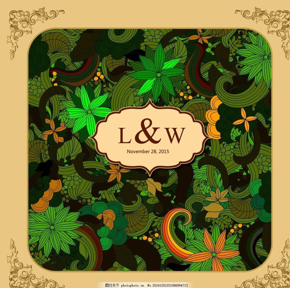 森系婚礼 森系主题 迎宾区 照片展示区 森系展区 婚礼 背景 绿色 欧式