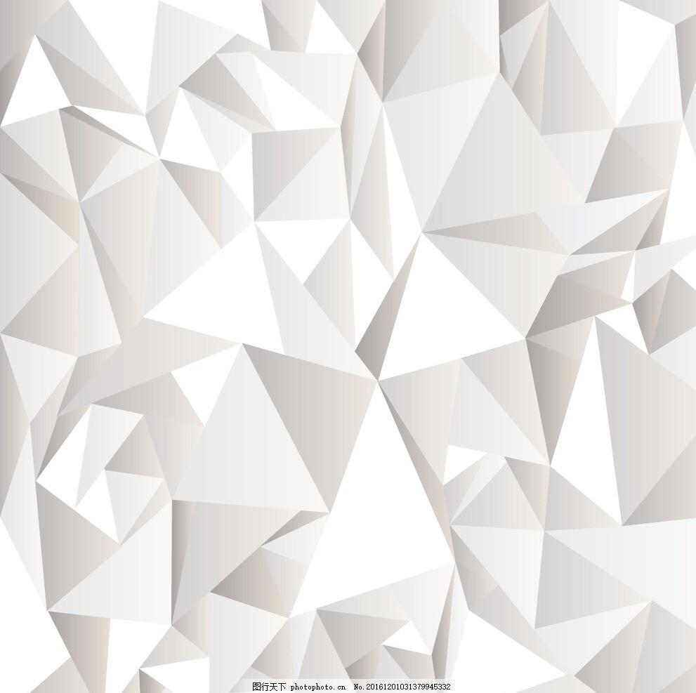 矢量 立体化 三角形 背景 素材 设计 底纹边框 花边花纹 ai