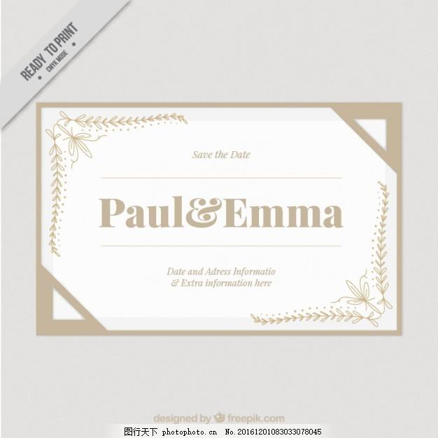 带角饰品的结婚卡 框架 婚礼 婚礼邀请 派对 卡片 爱情 婚礼卡