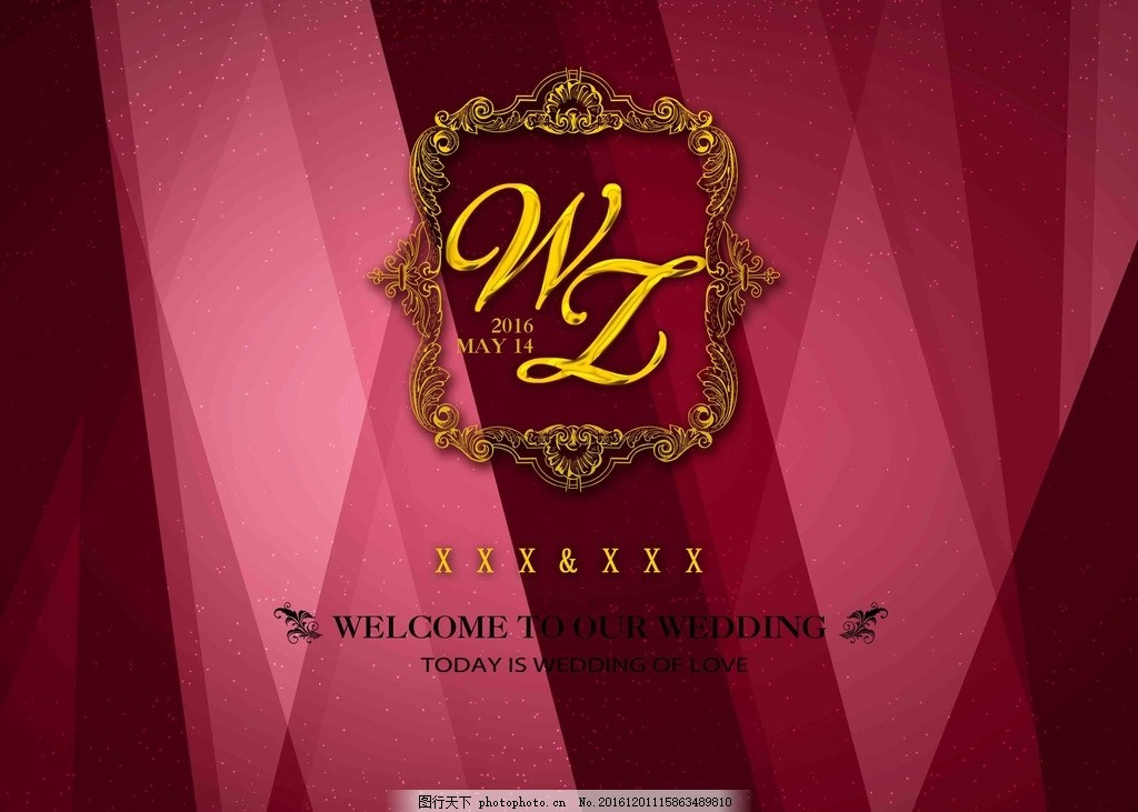 路牌 欧式花纹 欧式花框 设计 艺术字 变形艺术字 婚礼主题logo 婚礼l