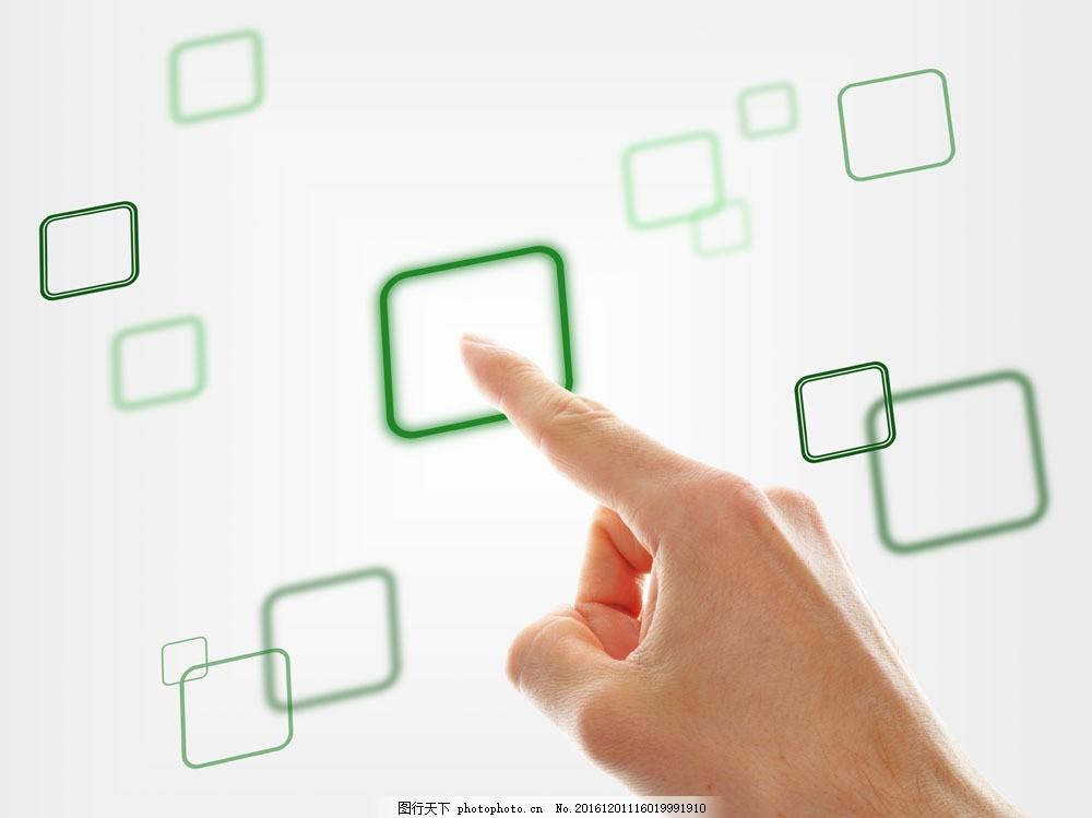 手指与绿色方框 手指与绿色方框图片素材 点击 现代商务 商务科技