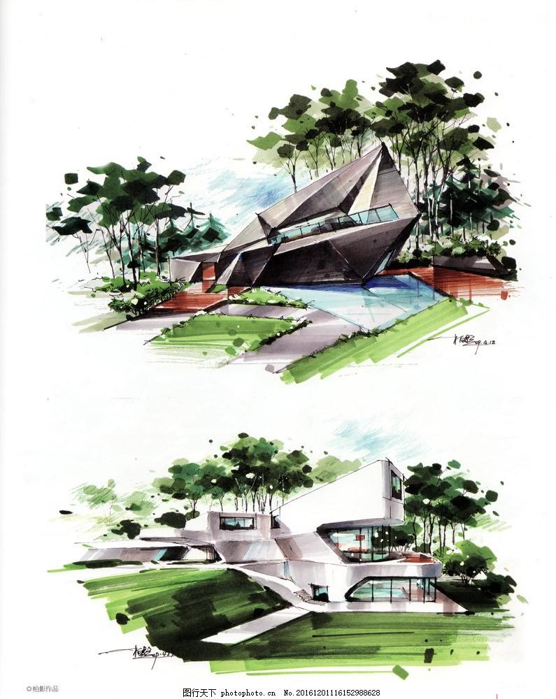 房产设计 建筑效果图 建筑设计 手绘环艺设计 景观设计 环艺设计 环境