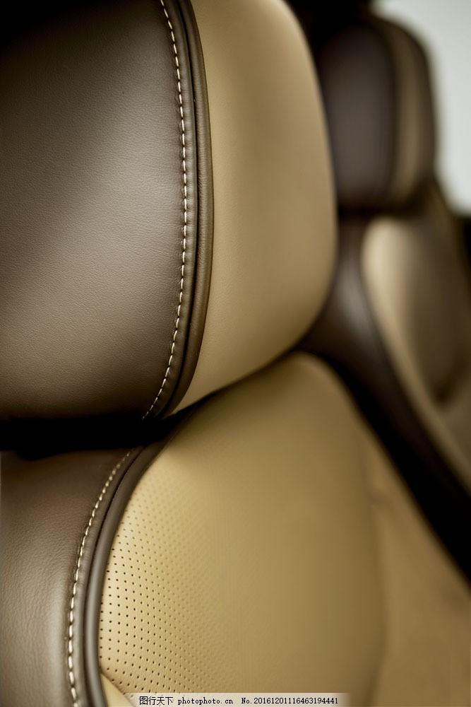 汽车座椅摄影图片
