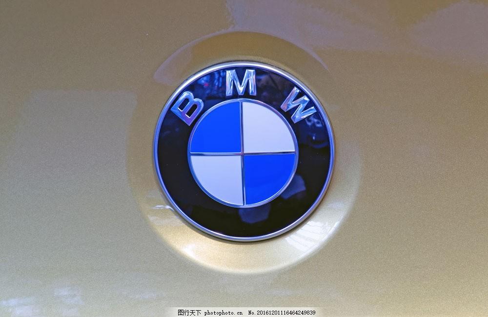 宝马标志图片素材 汽车logo 宝马标志 宝马汽车 豪车 汽车标志 其他