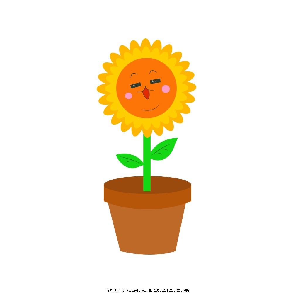 向日葵 可爱 笑脸 矢量 花盆