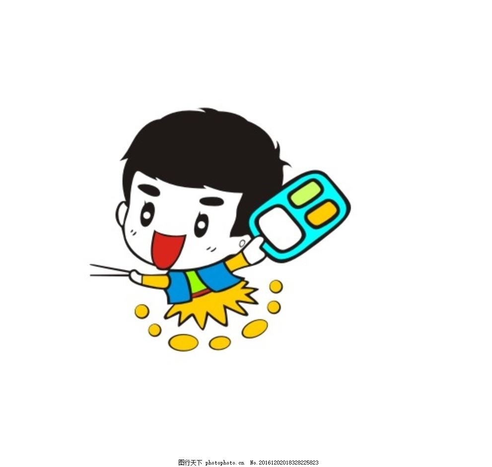 卡通人 卡通男孩 外卖卡通人物 奔跑人 卡通素材 卡通标志 吃饭素材