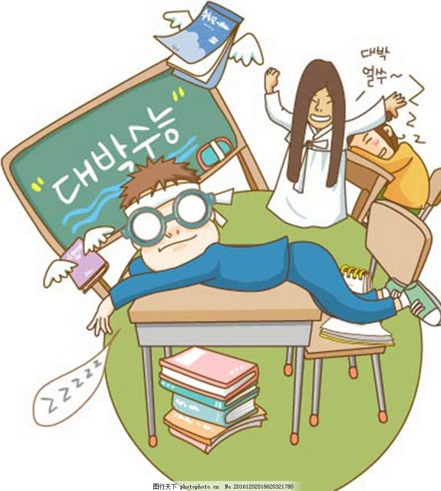 教室读书人物素材