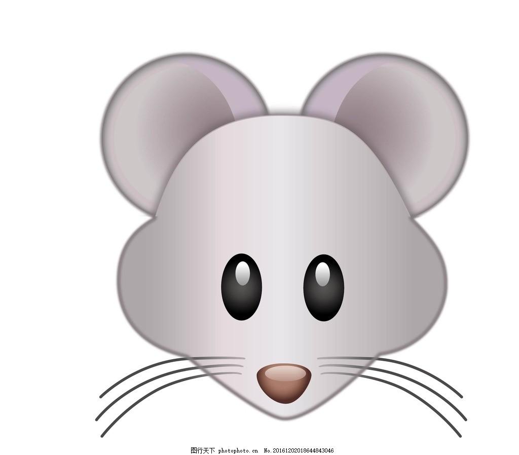 卡通老鼠 动物 立体老鼠 矢量图 动漫动画