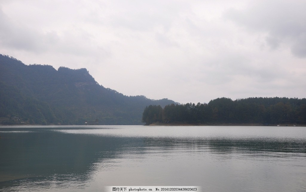 重庆 黔江 小南海 风景区 地震遗址公园 自然风光 山水景色 风景 摄影