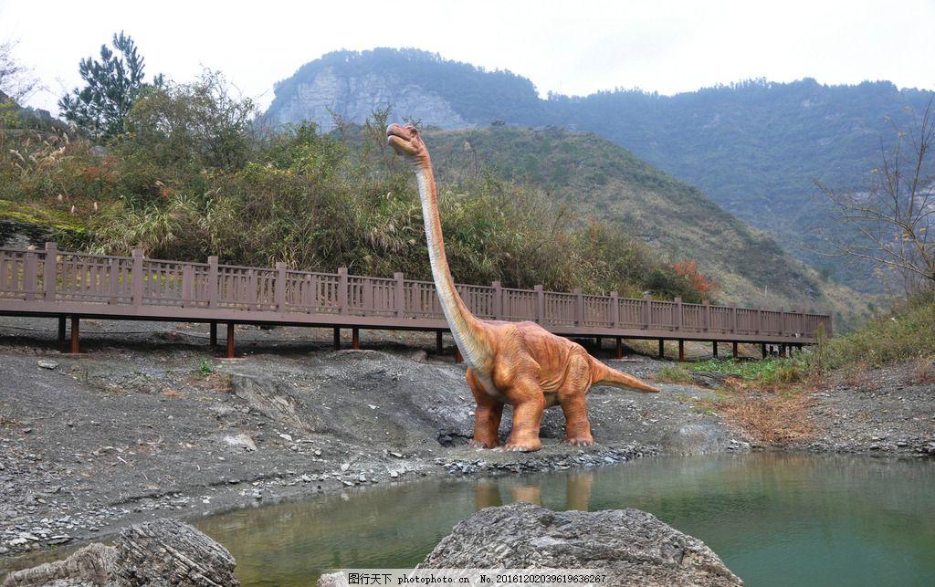 重庆 黔江 小南海 地震遗址 公园 风景区 恐龙 黔江出恐龙了 摄影