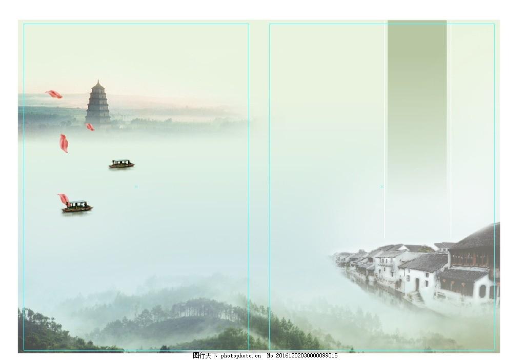 中国画 中式装饰 墙画 写意山水 水墨 墨迹 水墨画 水墨意境 水墨风景