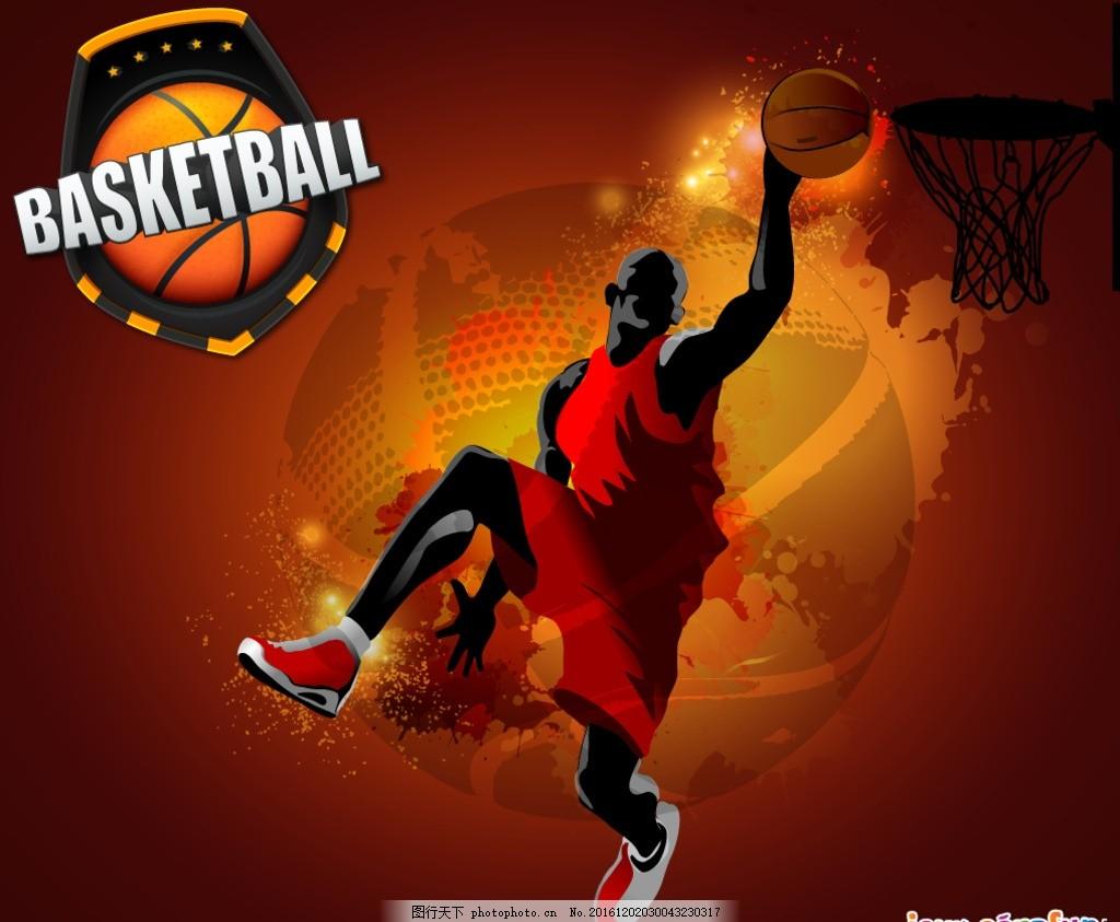 篮球明星漫画人物