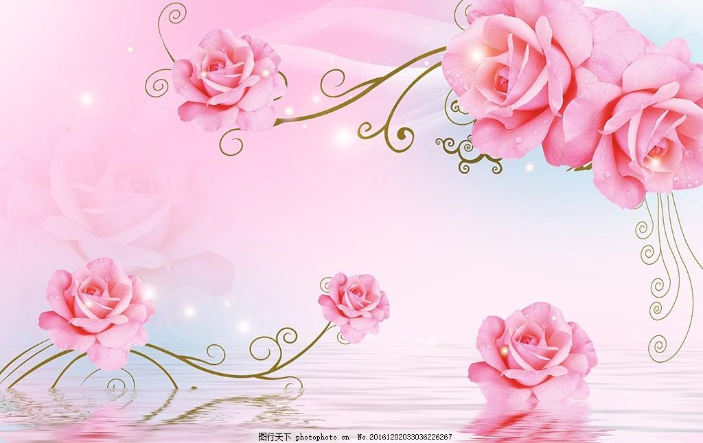 背景墙 时尚花 梦幻花 手绘蔷薇花 水珠 水波纹 时尚花朵 清新玫瑰