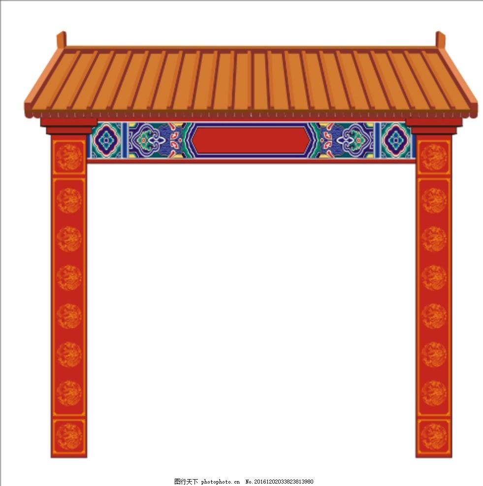 古建矢量图 中国风 横梁彩绘 立柱矢量图 屋檐 瓦片 中式建筑图片