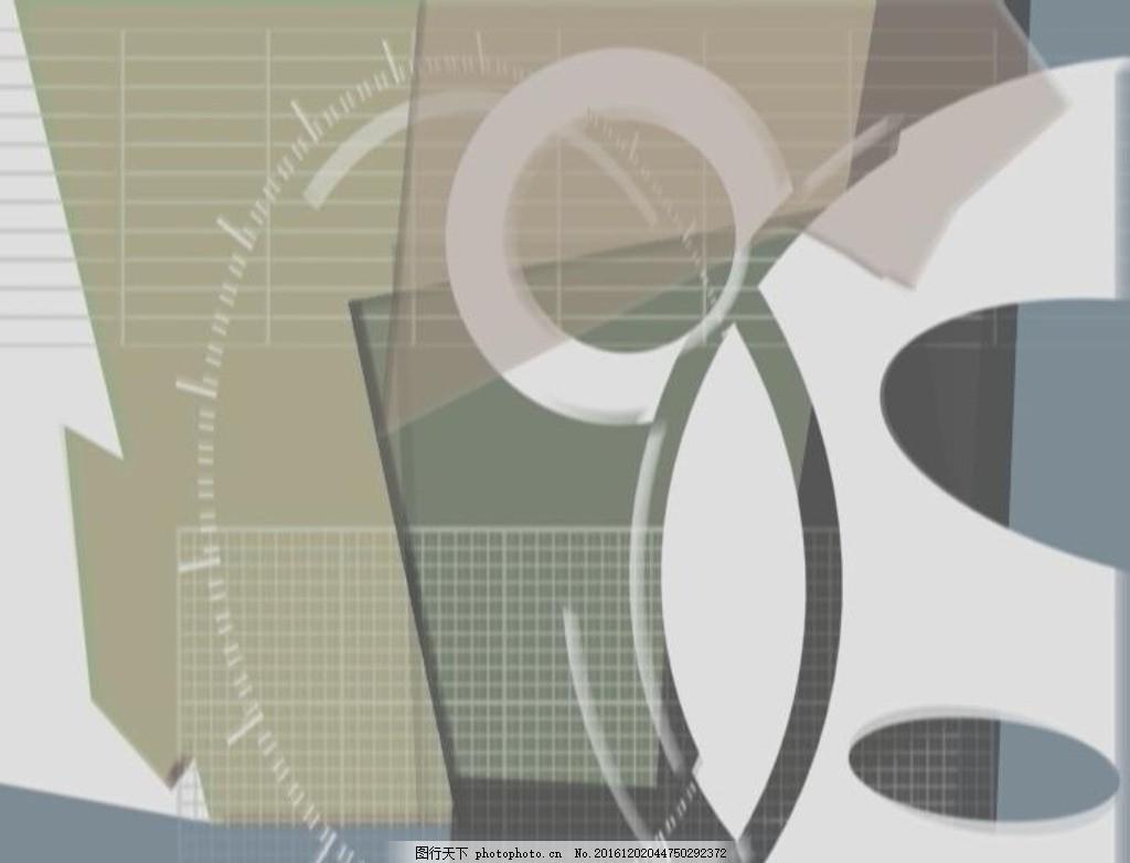 抽象背景 科技 圆圈 圆形 图形 影视视频 多媒体