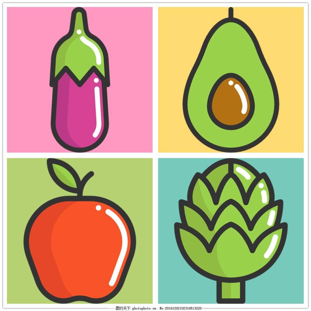 手繪蔬果icon圖標 扁平 手繪 單色 多色 簡約 精美 可愛 圓潤 方正