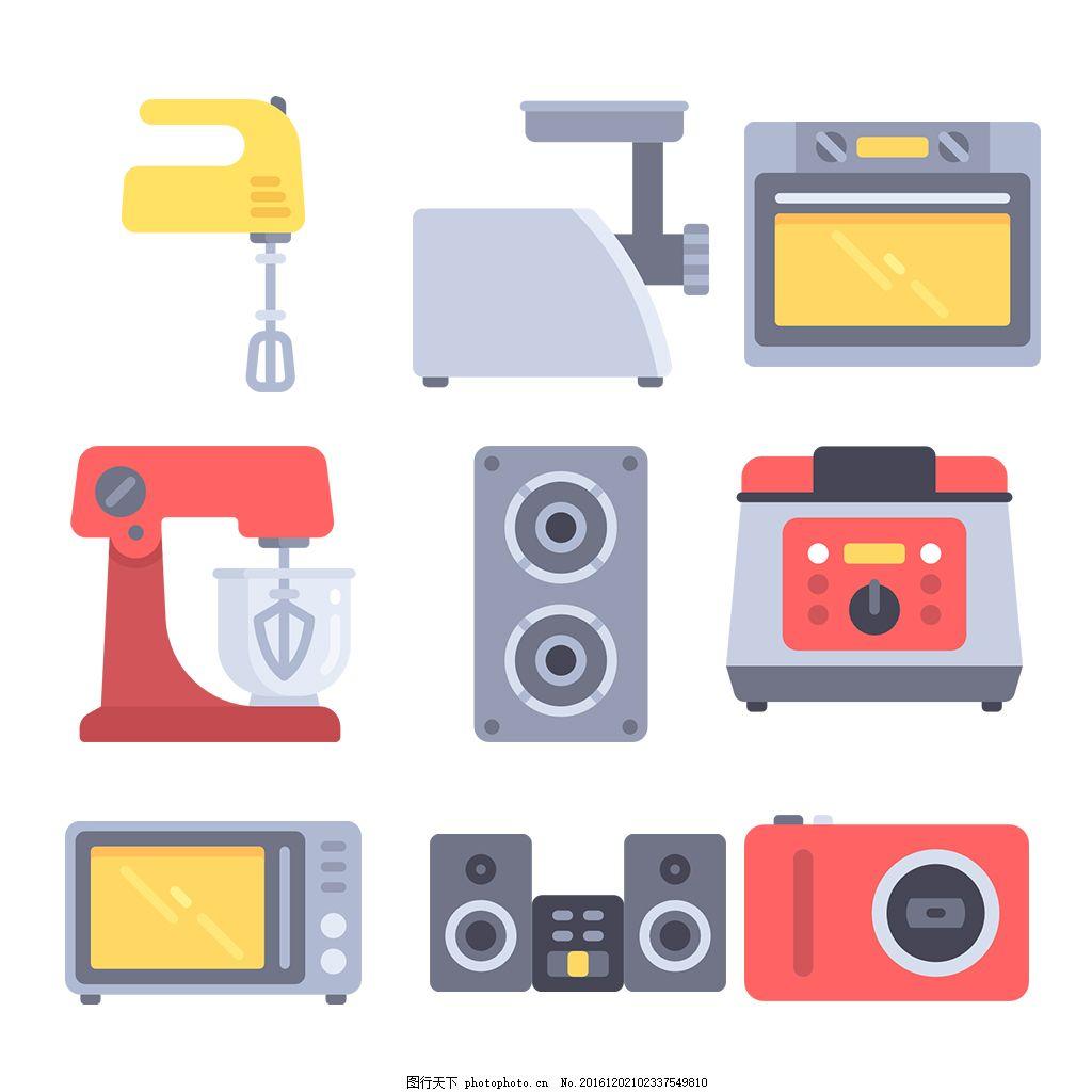 精美家电用品icon图标