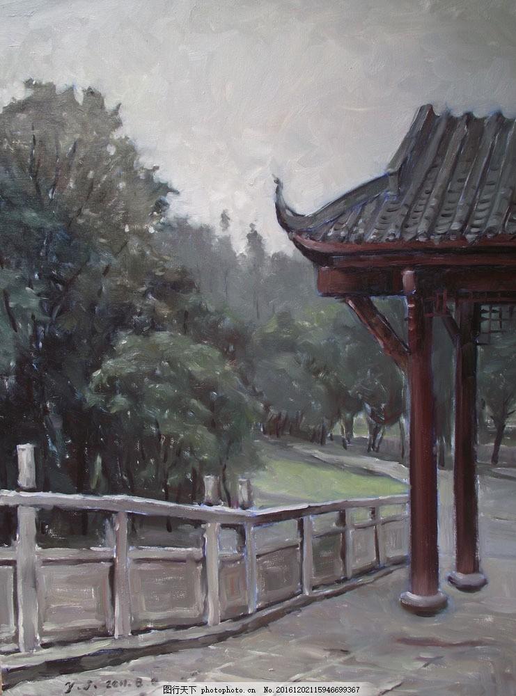 亭子风景油画 亭子风景油画图片素材 油画写生 风景写生 绘画艺术