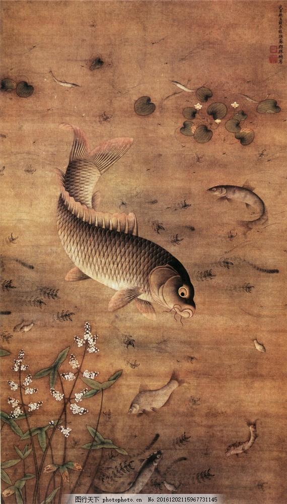手绘金鱼 手绘金鱼图片素材 国画 油画 插画 装饰画 无框画 底纹背景