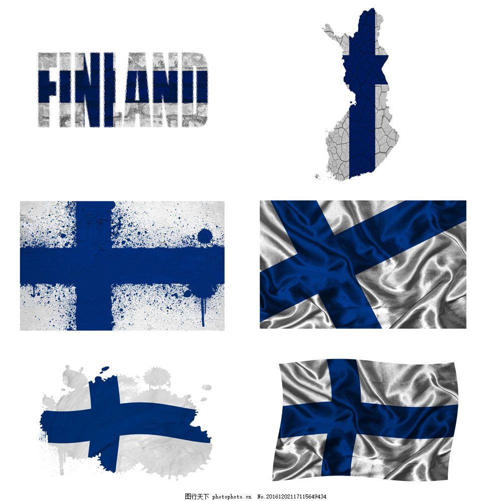 芬兰国旗地图图片