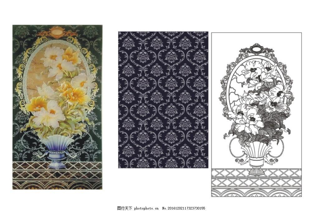 荣华富贵 欧式花 矢量图 屏风 隔断 设计 广告设计 移门图案 cdr