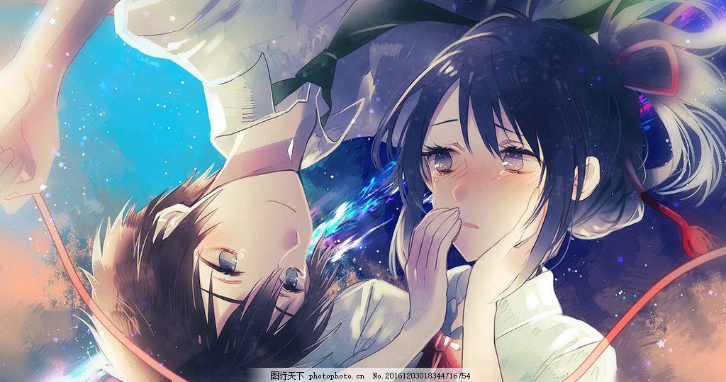 新海诚动漫海报 你的名字 君之名 三叶 立花泷 高中生 初恋 恋爱的