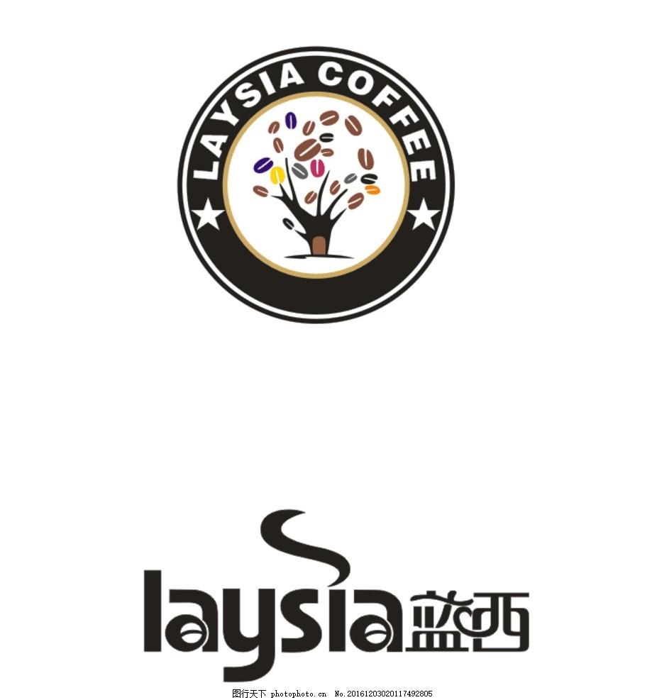 蓝西咖啡logo图片