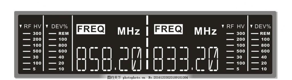 无线麦克风 显示屏 屏 接收机 麦克风 设计 标志图标 其他图标 cdr