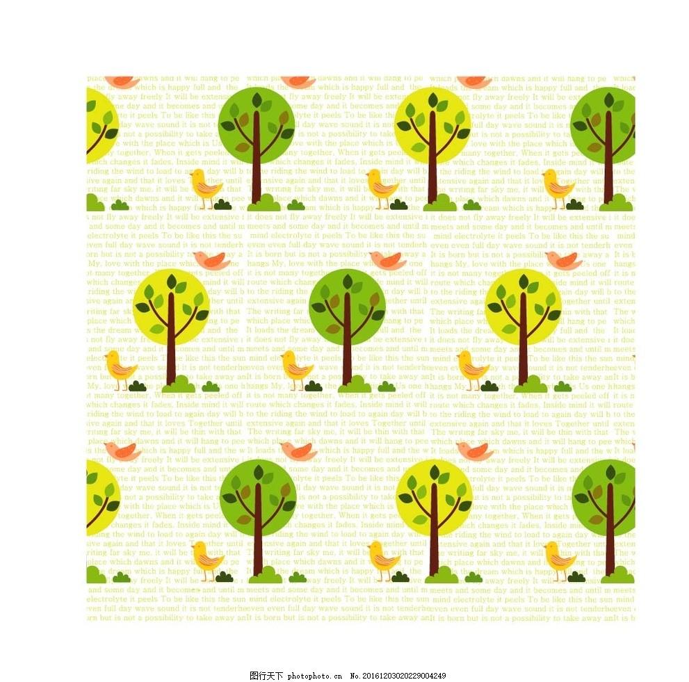 卡通循环小树背景底纹