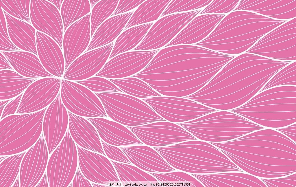 叶子底纹 粉色叶子 硅藻泥图案