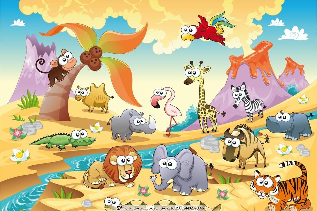 狮子 老虎 大象 猴子 犀牛 长颈鹿 河马 鳄鱼 设计 生物世界 野生动物