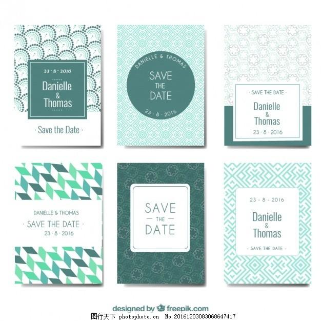绿松石婚礼请柬系列 框架 婚礼邀请 派对 卡片 爱情 结婚卡 邀请卡