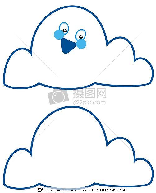 卡通云朵矢量图 快乐 微笑 白 蓬松 卡通    云朵 白云 拟人 表情