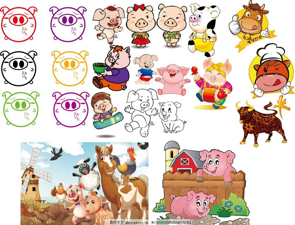 卡通猪 猪 矢量猪 牛 卡通牛 动物 农场 喜庆 商标 包装 素材 情侣