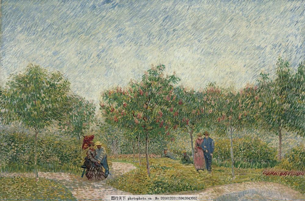 梵高果园风景油画写生图片