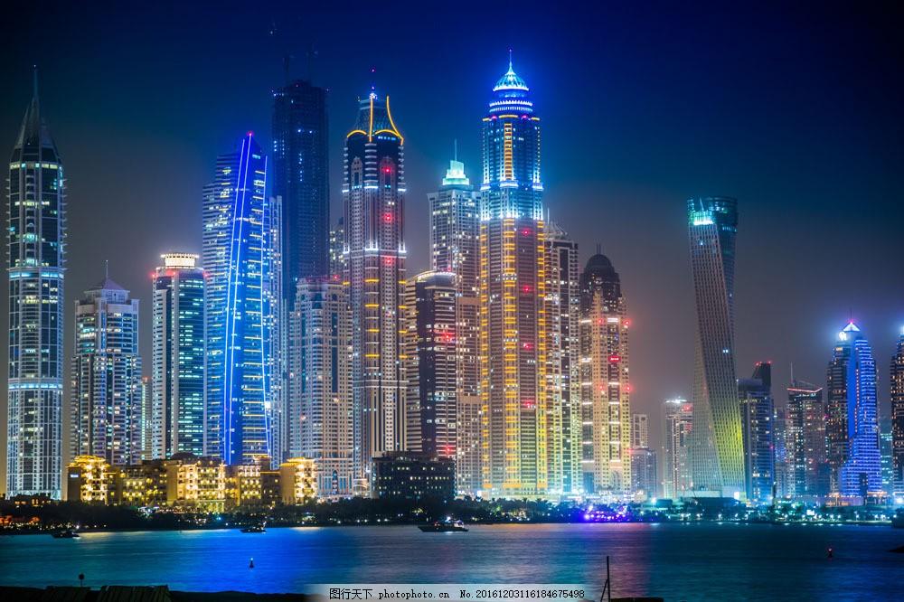 高楼大厦夜景 高楼大厦夜景图片素材 城市 迪拜风光 城市风光 环境