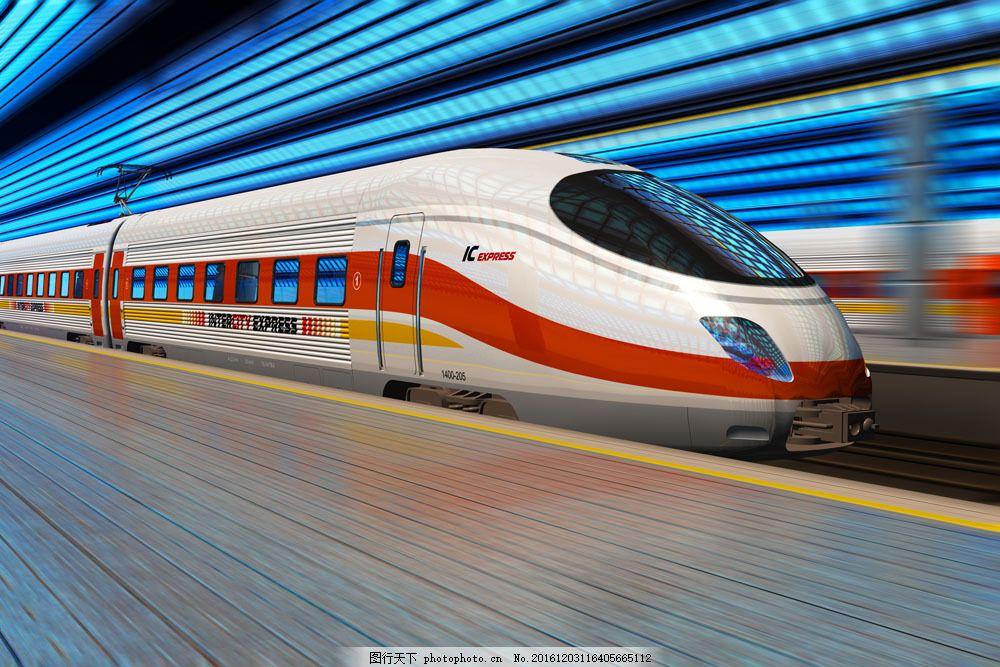 高铁列车 高铁列车图片素材 动车 高速铁路 火车 高速列车 汽车图片
