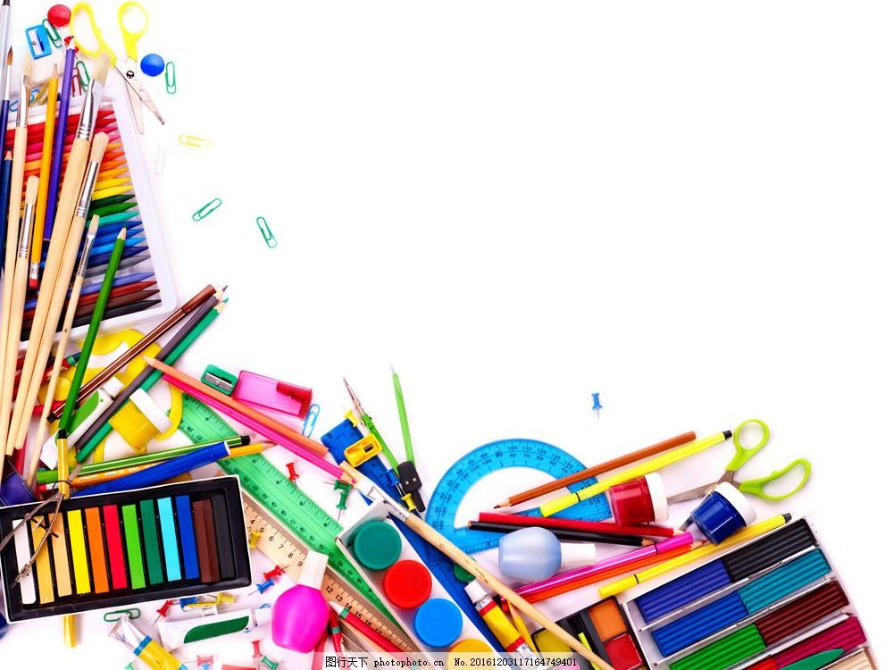 学习用品 学习用具 文具背景 铅笔 画笔 颜料 办公学习 生活百科 图片