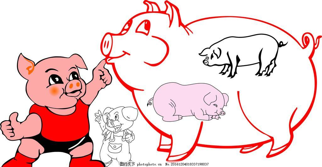 群猪 猪 大猪 小猪 卡通猪 可爱猪 设计 动漫动画 动漫人物 ai