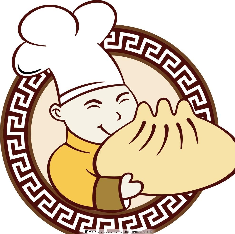 包子 标志 卡通 包子 标志 卡通 厨师 人物 作品1 设计 动漫动画 其他
