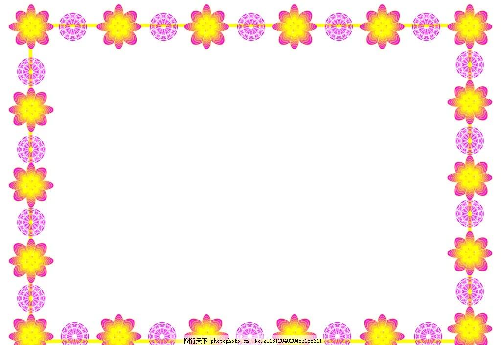 ppt 背景 背景图片 边框 模板 设计 相框 1024_704