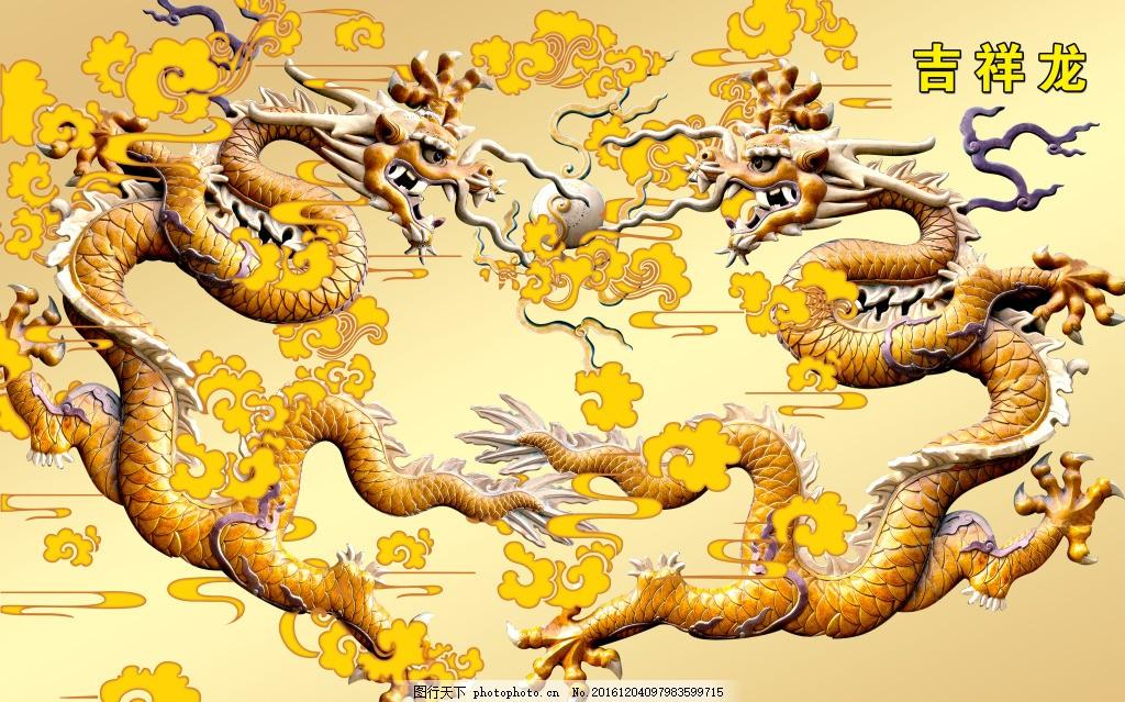中国龙装饰背景,壁纸 风景 高分辨率图片 高清大图-图